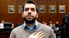 Syrian man leads US Pledge of Allegiance ceremony