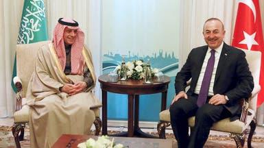 الجبير: تطابق سعودي تركي حيال تدخلات إيران