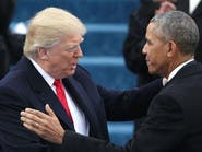 ترمب: أوباما يحبني وأنا أحبه!