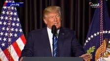 ترمب: لا أمزح بشأن إقامة الجدار مع المكسيك