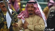 سعودی عرب کے عرضہ رقص کی پانچ باتیں ،جو شاید آپ نہیں جانتے؟