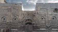لماذا غُطي هذا البناء السعودي بالقصدير في جدة؟