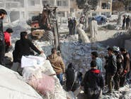 مقتل 11 شخصاً بغارات للأسد على شمال غرب سوريا