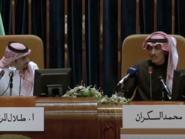 فيديو يشعل تعاطف السعوديين مع هندي فقير يحلم بالعمرة