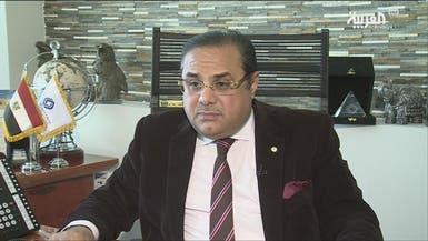 مصر.. أول وثائق استثمار لصناديق عقارية خلال 3 أشهر