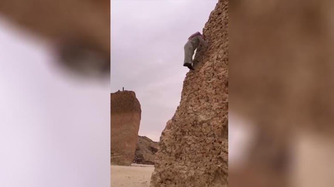 saudi elderly man alarabiya