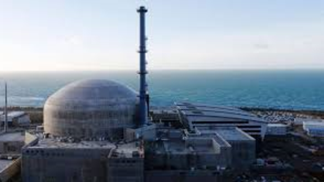 مفاعل فلامنفيل
