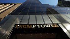 """پینٹاگون """"ٹرمپ ٹاور"""" میں کرائے پر جگہ لینے کے لیے کوشاں"""