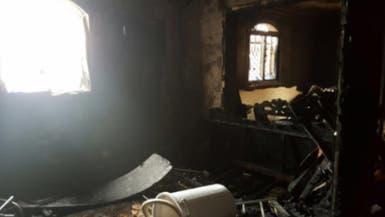 بالصور.. حريق يقتل 4 أطفال في جدة