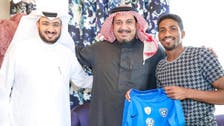 Saudi player Awad Khamees faces possible suspension: Expert