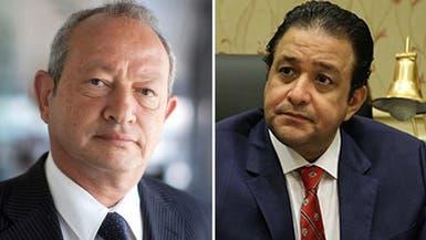 تهديدات بفضائح وملفات تخابر بين ساويرس وبرلماني مصري