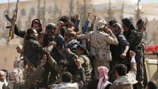 ميليشيات الحوثي تعدم مواطناً أمام أسرته في إب