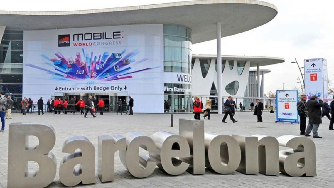 مؤتمر برشلونة