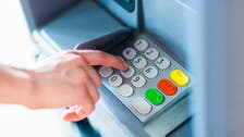 Turk jailed for 8 years in theft of $55 mln in ATM hacks