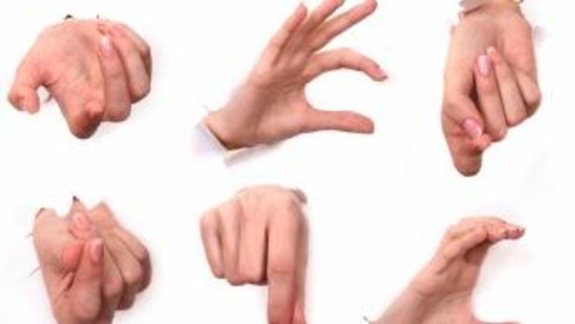 لغة الإشارة
