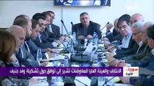 Syrian opposition names delegates for Geneva talks