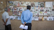 Reporters Without Borders exposes Iran's 38 years of media repression