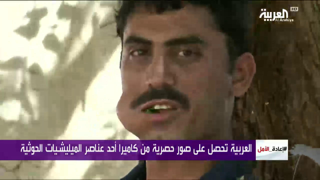 Al Arabiya obtains footage proving Houthi militias recruiting children