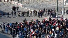 مقتدیٰ الصدر کے حامیوں کا پُرتشدد مظاہرہ ، ایک افسر سمیت 6 افراد ہلاک