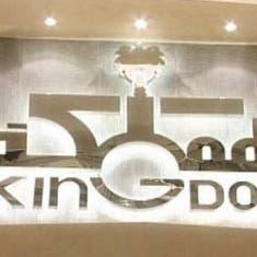 المملكة القابضة: انتهاء مذكرة التفاهم مع عطاء التعليمية دون التوصل لاتفاق