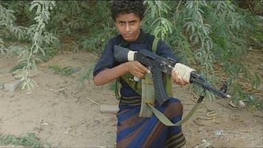 مركز الملك سلمان يعيد تأهيل 160 طفلا يمنيا جندهم الحوثي