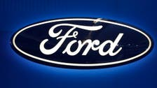 Ford to invest $1 bln in artificial intelligence startup