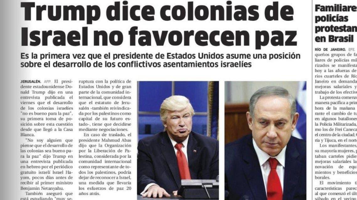 Newspaper mistakes Alec Baldwin for Donald Trump AP