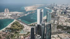 Abu Dhabi property firms plan merger as market faces slowdown
