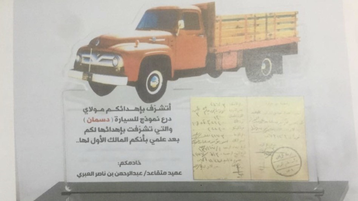 According to the collector, the truck is rare and there are no spare parts for it in Saudi Arabia. (Supplied)