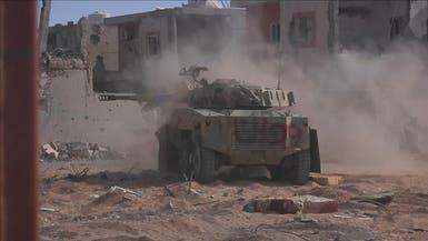 الوفاق تعترف بمقتل 9 من قواتها في معارك جنوب طرابلس