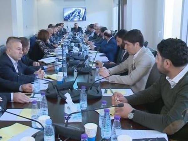المعارضة السورية تشكل وفدها إلى جنيف من 21 عضواً