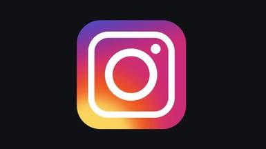 ارفع صورك على إنستغرام بدون تنزيل التطبيق