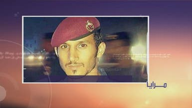 مرايا.. فتى البحرين هشام