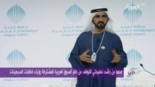 Dubai ruler reveals his secret: How to have an 84-hour day