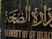 مصر.. إحالة 41 متهما للجنايات في أكبر قضية اتجار بالبشر