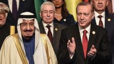 ناکام فوجی بغاوت کے بعد شاہ سلمان نے سب سے پہلے رابطہ کیا تھا: ترک صدر
