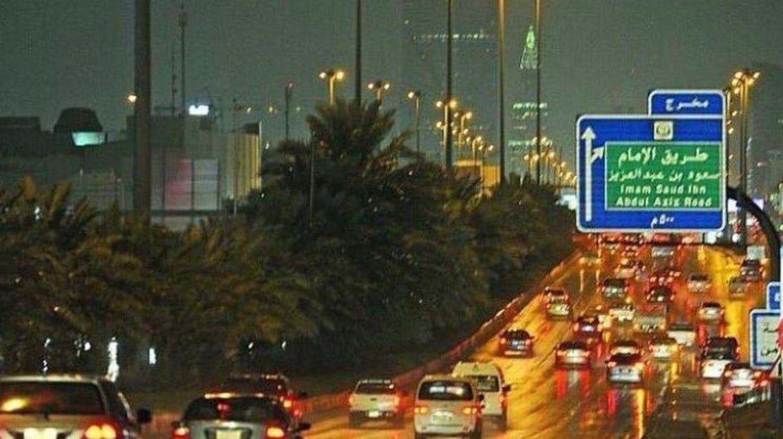 الرياض - أمطار