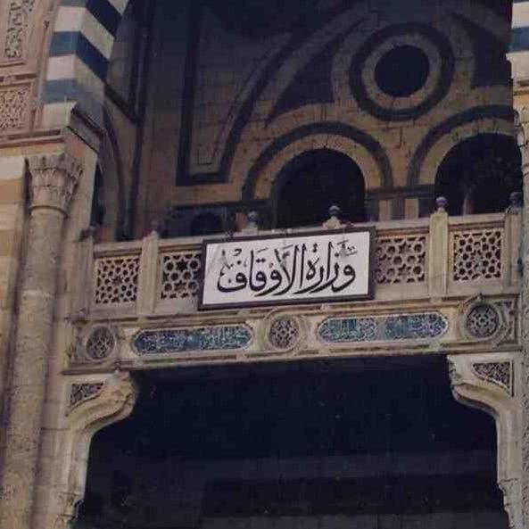 مصر.. تعليمات بإزالة كتب التطرّف والإخوان من المساجد