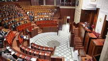 البرلمان المغربي يختتم دورته الخريفية