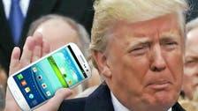 هاتف ترمب معرض للقرصنة!
