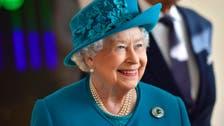 Queen Elizabeth II turns 93 on Easter Sunday