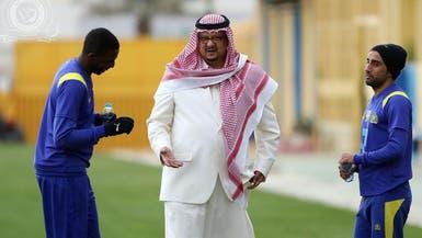 رئيس النصر السابق: ظروفي لا تسمح لي بالعودة.. وأتمنى استمرار آل سويلم