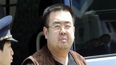 هل هذه أغرب نظرية عن مقتل شقيق زعيم كوريا الشمالية؟