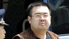تفاصيل عن آخر أيام أخي زعيم كوريا الشمالية قبل اغتياله
