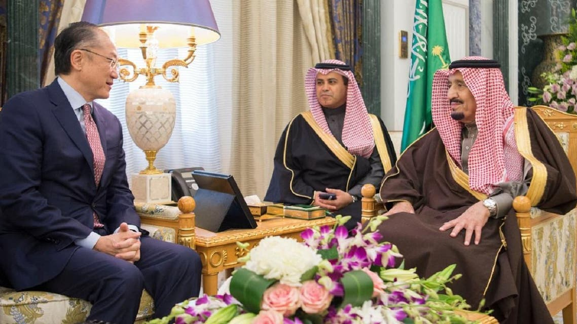 King Salman and President of the World Group Bank