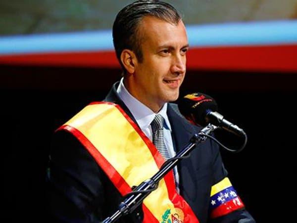 نائب رئيس فنزويلا تاجر مخدرات
