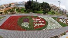 800,000 flowers decorate Abha, Arab world's capital of tourism
