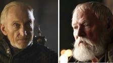 Game of Thrones stars to participate in Saudi Comic Con