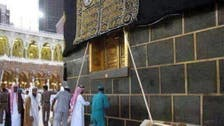 In pictures: How is the Great Mosque of Mecca cleaned?