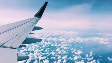 شركات طيران عالمية تحظر الرحلات الجوية فوق مضيق هرمز